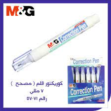 قلم كوريكتور M&G